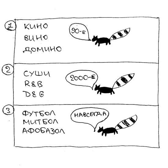 racoon051