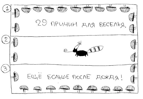 spot 60